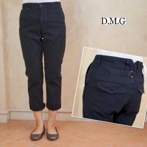 DMG ドミンゴ サージストレッチテーパードトラウザーパンツ 29-8色ネイビー|accueillir