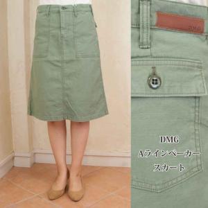 DMG Aラインベーカースカート|accueillir