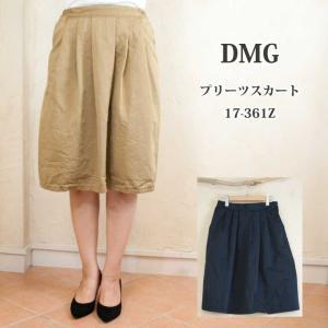 DMG ドミンゴ プリーツスカート|accueillir