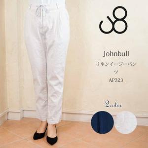 Johnbull ジョンブル リネンイージーパンツ AP323|accueillir