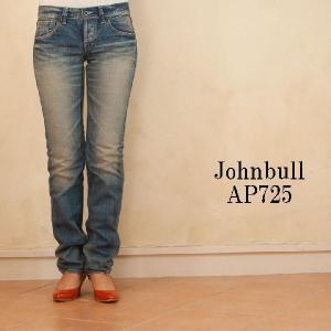 ジョンブル JOHNBULL ヴィンテージストレートジーンズ AP725 16色|accueillir