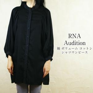 RNAAudition 袖 ボリューム コットン シャツ ワンピース|accueillir