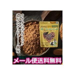 (メール便送料無料)ベジエ プロテイン酵素ダイエット(濃厚チ...