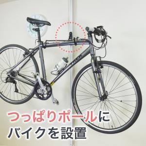 エアーポール専用バイクハンガーセット 賃貸向け|ace-of-parts
