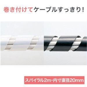 ケーブルタイ(スパイラル)2m巻き・内寸直径20mm - CA-SP20