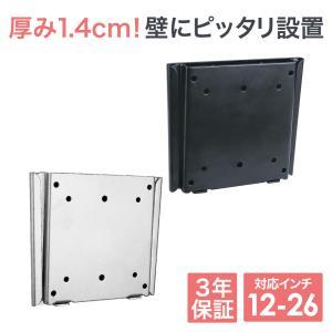 壁掛けテレビ テレビ台 金物 12-26型TV VESA -...