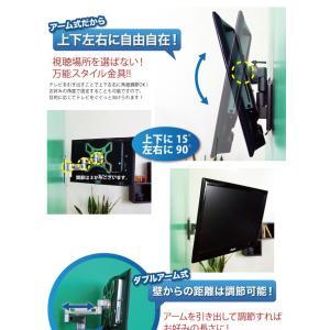 壁掛けテレビ テレビ台 金物 22-40型 アーム付/VESA 液晶TV - LCD-ACE-2602 テレビ TV 壁掛け 壁掛け金具 壁掛金具 アーム式|ace-of-parts|04