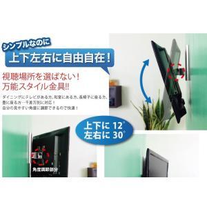 壁掛けテレビ テレビ台 金物/12-26型TV/角度調節付/VESA - LCD-ACE-300 テレビ TV 壁掛け 壁掛け金具 壁掛金具|ace-of-parts|04