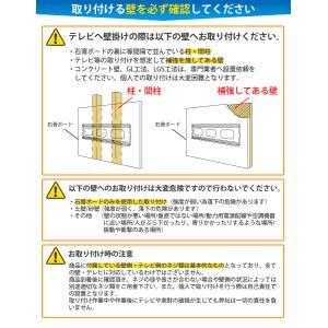 壁掛けテレビ金具 スタイリッシュ 【23-50型対応】VESA規格対応テレビ壁掛け金具 上下左右角度調節ダブルアーム型 LNTA-2902|ace-of-parts|13