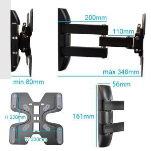 壁掛けテレビ金具 スタイリッシュ 【23-50型対応】VESA規格対応テレビ壁掛け金具 上下左右角度調節ダブルアーム型 LNTA-2902|ace-of-parts|07