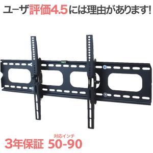 テレビ壁掛け金具(PLB-ACE-117L)の解説  対応目安 60/65/70/80インチ(型) ...