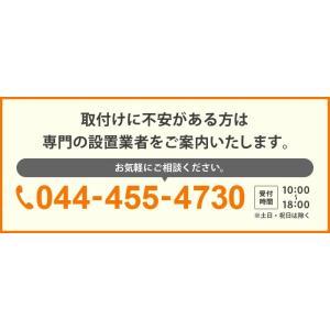 壁掛けテレビ金具 金物 37-65型 上下角度調節付 - PLB-ACE-117M|ace-of-parts|12