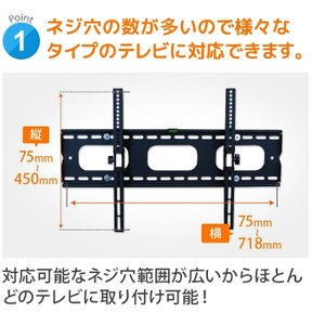 壁掛けテレビ金具 金物 37-65型 上下角度調節付 - PLB-ACE-117M|ace-of-parts|06