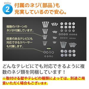 壁掛けテレビ金具 金物 37-65型 上下角度調節付 - PLB-ACE-117M|ace-of-parts|07