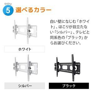 壁掛けテレビ金具 金物 37-65型 上下角度調節付 - PLB-ACE-117M|ace-of-parts|10