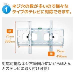 壁掛けテレビ テレビ台 金物 26-42型 上下角度調節付 液晶・LED・プラズマ - PLB-ACE-117S テレビ TV 壁掛け 壁掛け金具 壁掛金具|ace-of-parts|04