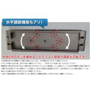 壁掛けテレビ テレビ台 TV 金物 テレビ壁掛け金具 32-55型 軽量コンパクトアーム式/液晶TV - PLB-ACE-147M|ace-of-parts|07