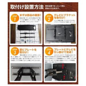 壁掛けテレビ テレビ台 TV 金物 テレビ壁掛け金具 32-55型 軽量コンパクトアーム式/液晶TV - PLB-ACE-147M|ace-of-parts|10