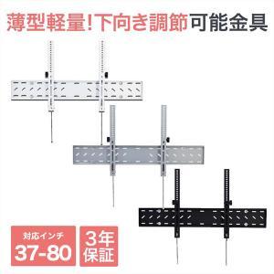 液晶テレビ壁掛け金具 42-65インチ対応 下向角度調節 ブラック PLB-ACE-148MB 【中型テレビ壁掛け】の商品画像|ナビ