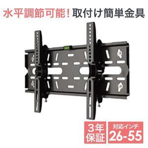 壁掛けテレビ テレビ台 金物 26-42型 上下角度調節付 - PLB-ACE-228S テレビ T...