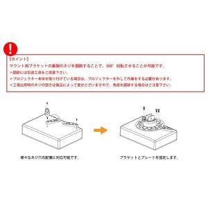 プロジェクター天吊り金具 天井吊り下げ/全長20cm - PM-ACE-200|ace-of-parts|07