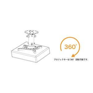 プロジェクター天吊り金具 天井吊り下げ/全長20cm - PM-ACE-200|ace-of-parts|09