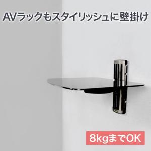 液晶テレビ壁掛けには 壁掛けのAVラックを 壁掛けラック シェルフ - PRM-M05S-1|ace-of-parts