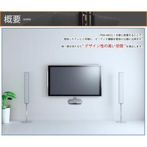 液晶テレビ壁掛けには 壁掛けのAVラックを 壁掛けラック シェルフ - PRM-M05S-1|ace-of-parts|03