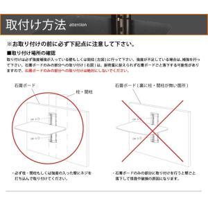 液晶テレビ壁掛けには 壁掛けのAVラックを 壁掛けラック シェルフ - PRM-M05S-1|ace-of-parts|05