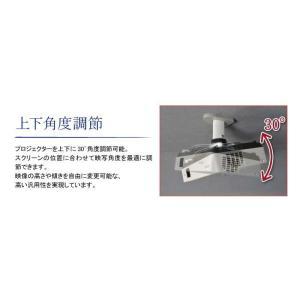 スタイリッシュデザイン/プロジェクター天吊り金具/全長13.5cm - PRM-PR05S|ace-of-parts|03