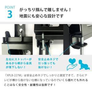 壁掛けテレビ金具 金物 32-65型 上下角度調節付 - XPLB-ACE-227M|ace-of-parts|10