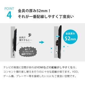 壁掛けテレビ金具 金物 32-65型 上下角度調節付 - XPLB-ACE-227M|ace-of-parts|11
