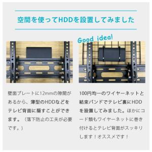 壁掛けテレビ金具 金物 32-65型 上下角度調節付 - XPLB-ACE-227M|ace-of-parts|12