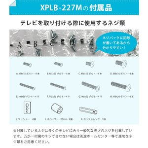 壁掛けテレビ金具 金物 32-65型 上下角度調節付 - XPLB-ACE-227M|ace-of-parts|14