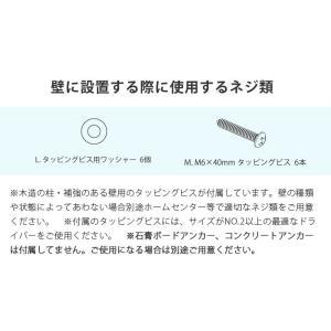 壁掛けテレビ金具 金物 32-65型 上下角度調節付 - XPLB-ACE-227M|ace-of-parts|15