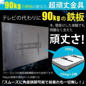 壁掛けテレビ金具 金物 32-65型 上下角度調節付 - XPLB-ACE-227M|ace-of-parts|03