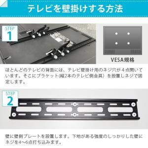 壁掛けテレビ金具 金物 32-65型 上下角度調節付 - XPLB-ACE-227M|ace-of-parts|06