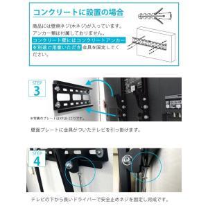 壁掛けテレビ金具 金物 32-65型 上下角度調節付 - XPLB-ACE-227M|ace-of-parts|07