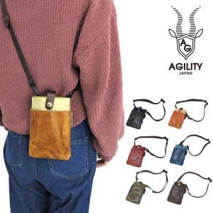 アジリティ アッファ 小物 メンズ レディース バッグ  ウォーク 0517 AGILITY affa 贈り物|ace-web