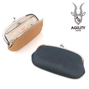 アジリティ 財布 レディース 長財布 ウッドレザー フロッグウォレット 2518 がま口長財布 AGILITY ladies 贈り物|ace-web
