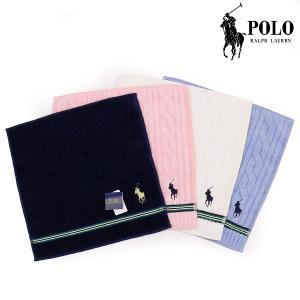 ポロ・ラルフローレン 小物 メンズ タオル NEWチェーン柄 タオルハンカチ Polo Ralph Lauren 内祝い 贈り物 ace-web