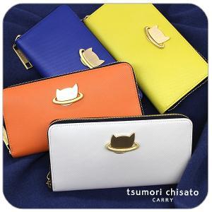 0ba5043e756c ツモリチサト 財布 レディース 長財布 ねこプラネット ラウンド長財布 tsumori chisato ladies ウォレット