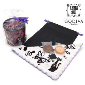 アナスイのハンカチとゴディバ(GODIVA)のクッキーがセットになった当店オリジナルギフトセットです...