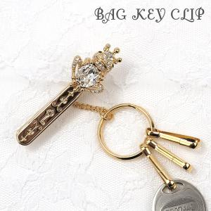 3carat 小物 レディース チャーム 王冠カエル バッグキークリップ cl-2 ladies 贈り物|ace-web