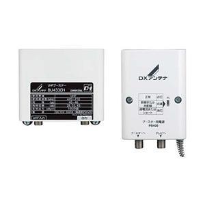 DXアンテナ BU433D1 UHFブースターの関連商品5