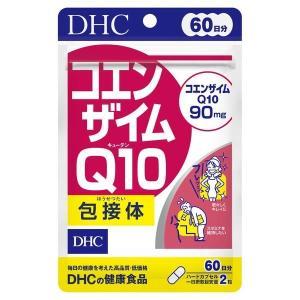 【DHC ディーエイチーシー】 コエンザイムQ10 包接体 ...