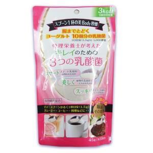 《日本ケミスト》 キレイのための3つの乳酸菌 45g (約30回分) ace