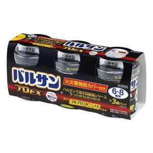 《レック》 バルサンプロEX  6〜8畳用 20g×3個パック 【第2類医薬品】 (くんえん剤)|ace