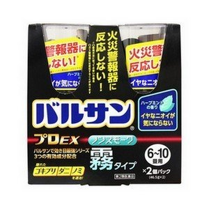《レック》 バルサン プロEX  ノンスモーク霧タイプ 6〜10畳用 2個パック (46.5g×2) 【第2類医薬品】 (くん煙剤)|ace