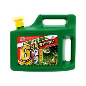 《アース製薬》 アースガーデン 除草剤 アースカマイラズ 草消滅 ジョウロヘッド 4.5L|ace
